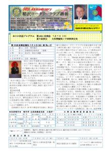 2013-14shuho01のサムネイル