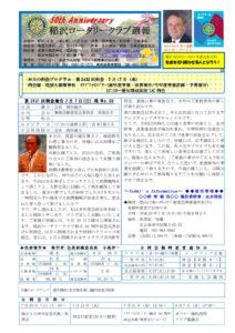 2013-14shuho02のサムネイル