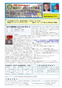 2013-14shuho03のサムネイル