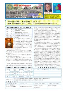 2013-14shuho04のサムネイル