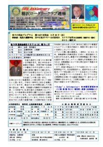 2013-14shuho07のサムネイル
