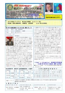 2013-14shuho12のサムネイル
