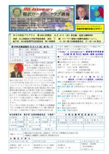 2013-14shuho14のサムネイル