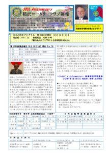 2013-14shuho15のサムネイル
