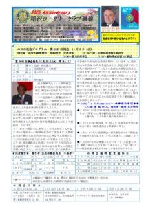 2013-14shuho17のサムネイル