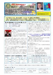 2013-14shuho18のサムネイル