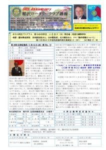 2013-14shuho19のサムネイル