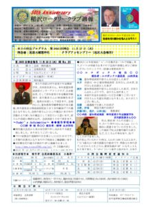 2013-14shuho20のサムネイル