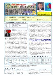 2013-14shuho21のサムネイル