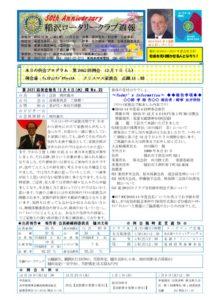 2013-14shuho22のサムネイル
