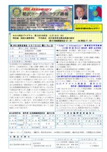 2013-14shuho23のサムネイル