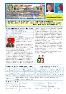 2013-14shuho26のサムネイル