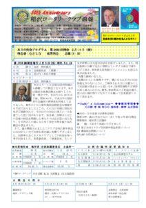 2013-14shuho29のサムネイル