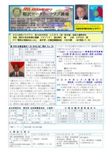 2013-14shuho39のサムネイル