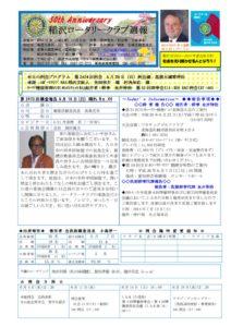 2013-14shuho44のサムネイル