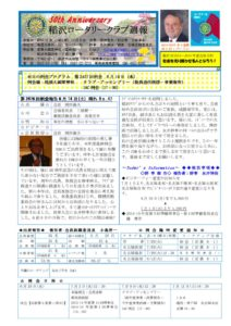 2013-14shuho47のサムネイル