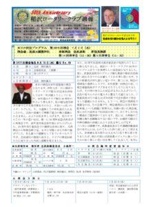 2013-14shuho48のサムネイル