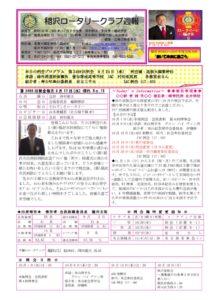 2014-15shuho11のサムネイル