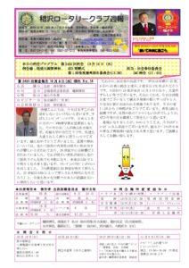 2014-15shuho14のサムネイル