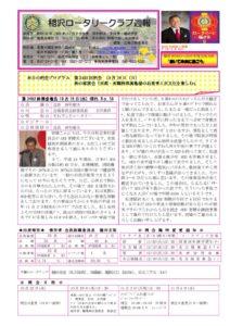 2014-15shuho15のサムネイル