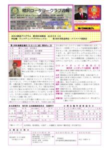 2014-15shuho22のサムネイル