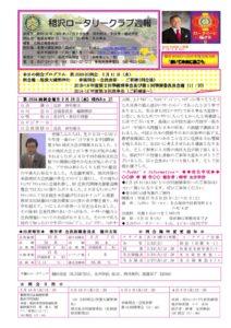 2014-15shuho31のサムネイル
