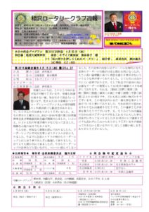 2014-15shuho37のサムネイル