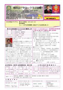 2014-15shuho39のサムネイル