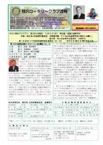 2015-16shuho012のサムネイル