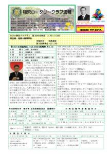 2015-16shuho015のサムネイル