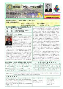 2015-16shuho016のサムネイル