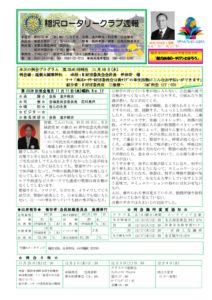 2015-16shuho017のサムネイル