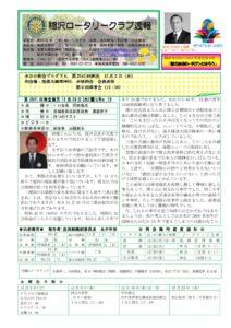 2015-16shuho019のサムネイル