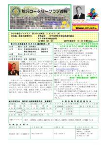 2015-16shuho021のサムネイル