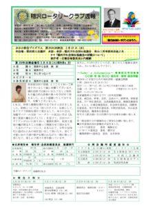 2015-16shuho027のサムネイル