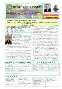 2015-16shuho028のサムネイル