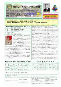 2015-16shuho037のサムネイル