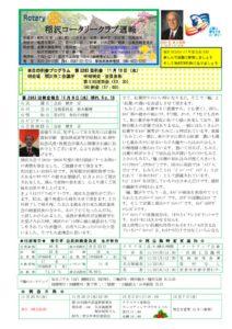 2016-17shuho15のサムネイル