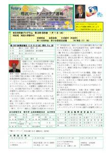 2016-17shuho20のサムネイル