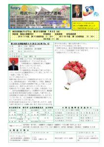 2016-17shuho42のサムネイル